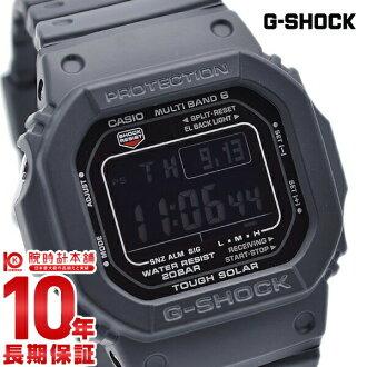 Casio G shock g-shock GW-M5610-1BJF mens watch watches