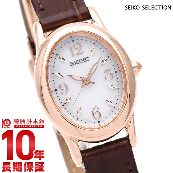 セイコーセレクション SEIKOSELECTION ソーラー 100m防水 SWFA148 [正規品] レディース 腕時計 時計【あす楽】