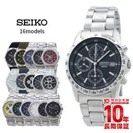 【15日は店内最大ポイント36倍!】 セイコー クロノグラフ SEIKO 海外逆輸入モデル SNDシリーズ全18種(正規品) メンズ 腕時計【セイコー クロノグラフ】 #st110559