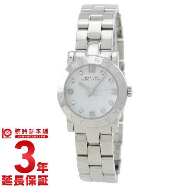 マークバイマークジェイコブス MARCBYMARCJACOBS エイミー MBM3055 [海外輸入品] レディース 腕時計 時計