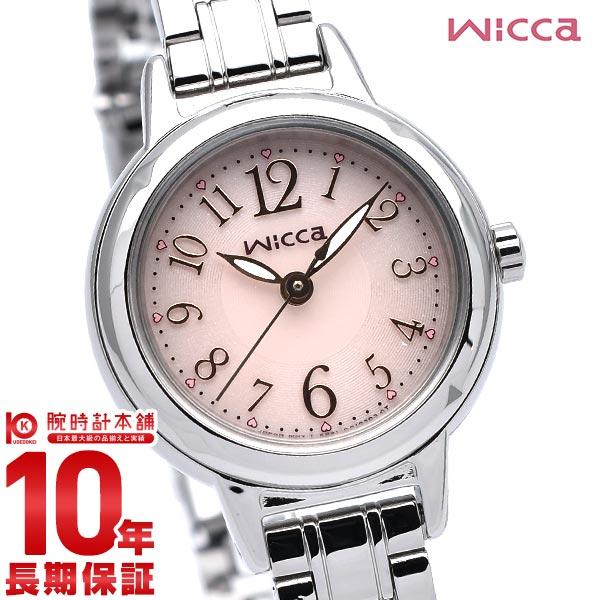 シチズン ウィッカ wicca ソーラーテック KH9-914-91 [正規品] レディース 腕時計 時計【あす楽】