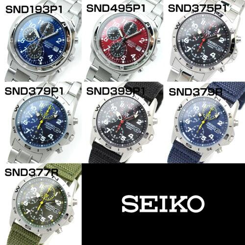 セイコー逆輸入モデルSEIKOクロノグラフ100m防水SND399P1(SND399P)メンズ