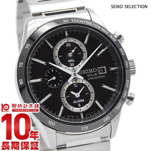 セイコーセレクション SEIKOSELECTION クロノグラフ ソーラー 100m防水 SBPY119 [正規品] メンズ 腕時計 時計【あす楽】