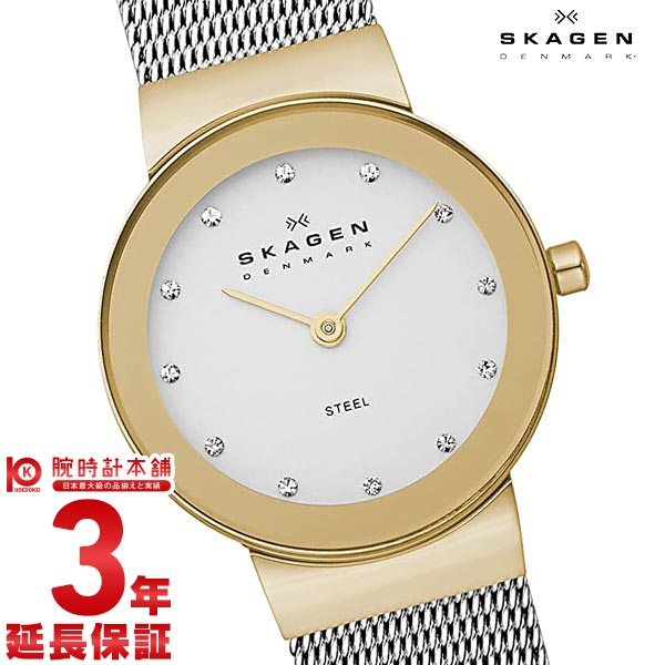 スカーゲン SKAGEN 358SGSCD [海外輸入品] レディース 腕時計 時計【あす楽】