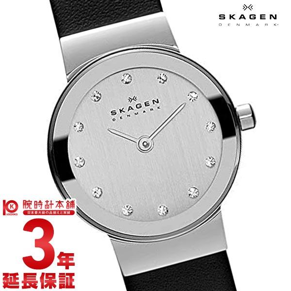 スカーゲン レディース SKAGEN スティール 358XSSLBC [海外輸入品] 腕時計 時計