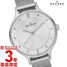 【20日は店内最大ポイント37倍!】 スカーゲン レディース SKAGEN SKW2149 [海外輸入品] 腕時計 時計【あす楽】