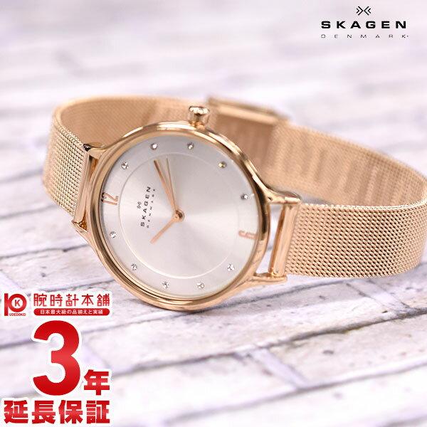 スカーゲン レディース SKAGEN SKW2151 [海外輸入品] 腕時計 時計【あす楽】