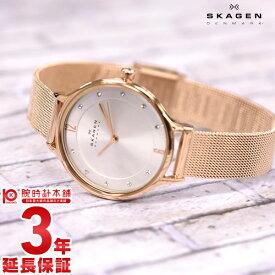 【20日は店内最大ポイント37倍!】 スカーゲン レディース SKAGEN SKW2151 [海外輸入品] 腕時計 時計
