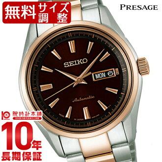 Men's Seiko presage PRESAGE SARY056