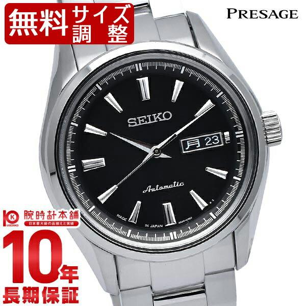セイコー プレザージュ PRESAGE 100m防水 機械式(自動巻き) SARY057 [正規品] メンズ 腕時計 時計【あす楽】