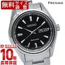セイコー プレザージュ PRESAGE 100m防水 機械式(自動巻き) SARY057 [正規品] メンズ 腕時計 時計