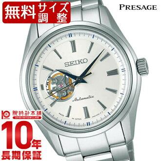 精工预示预示着 SARY051 男士手表腕表