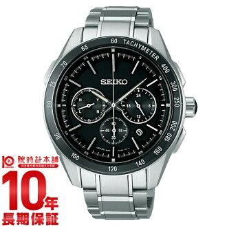 seikoburaitsu BRIGHTZ太阳能电波SAGA171人手表钟表