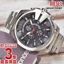 ディーゼル 時計 DIESEL メガチーフ クロノグラフ DZ4308 [海外輸入品] メンズ 腕時計【あす楽】