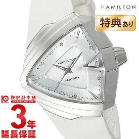 【ショッピングローン24回金利0%】ハミルトン ベンチュラ 腕時計 HAMILTON S H24251399 [海外輸入品] レディース 時計