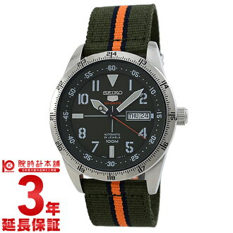 Seiko 5 reverse model SEIKO5 SRP515K1 men's watch watches