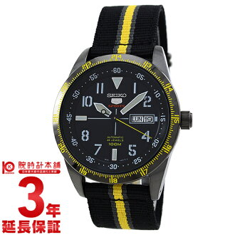 Seiko 5 reverse model SEIKO5 SRP523K1 men's watch watches