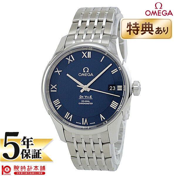 【ショッピングローン24回金利0%】オメガ デビル OMEGA コーアクシャルクロノメーター 431.10.41.21.03.001 [海外輸入品] メンズ 腕時計 時計