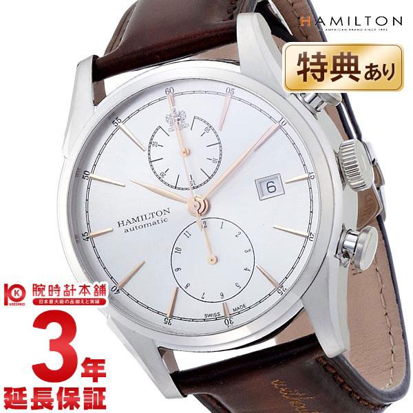 【ショッピングローン24回金利0%】ハミルトン ジャズマスター HAMILTON スピリットオブリバティー H32416581 [海外輸入品] メンズ 腕時計 時計【あす楽】