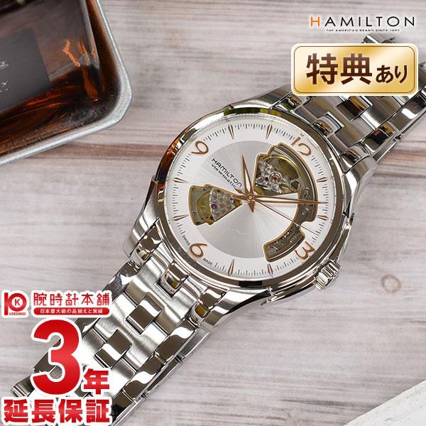 【ショッピングローン24回金利0%】ハミルトン ジャズマスター 腕時計 HAMILTON オープンハート H32565155 [海外輸入品] メンズ 時計