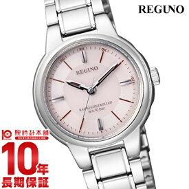 シチズン レグノ REGUNO KL9-119-93 [正規品] レディース 腕時計 時計