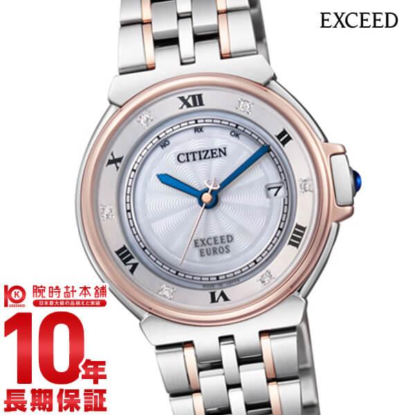 【ポイント10倍】【36回金利0%】シチズン エクシード EXCEED ソーラー電波 ペアウォッチ ES1036-50A [正規品] レディース 腕時計 時計