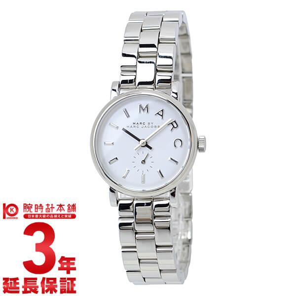 マークバイマークジェイコブス MARCBYMARCJACOBS MBM3246 [海外輸入品] レディース 腕時計 時計【あす楽】