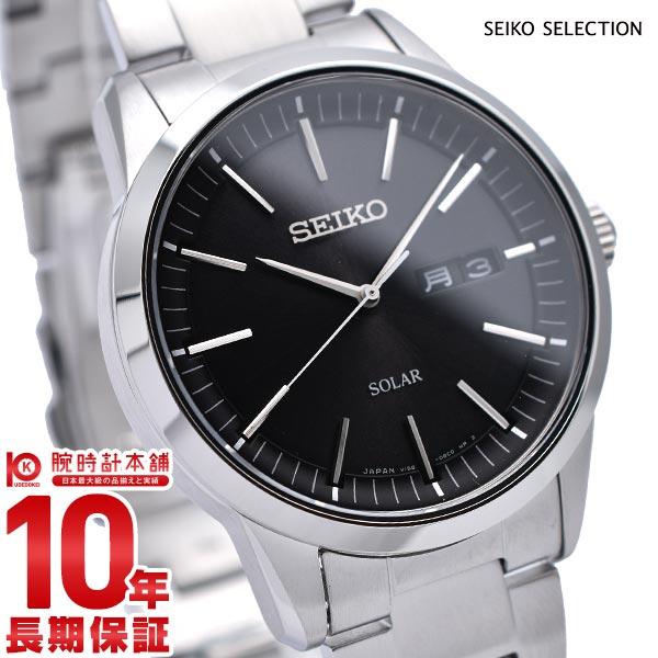セイコーセレクション SEIKOSELECTION ソーラー 100m防水 SBPX063 [正規品] メンズ 腕時計 時計【あす楽】
