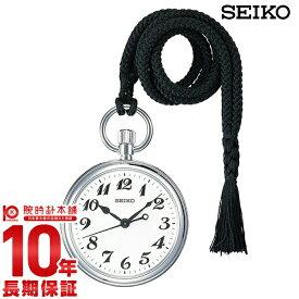 【2000円OFFクーポン&店内最大ポイント53.5倍!】 セイコー SEIKO 鉄道時計 SVBR003 [正規品] メンズ 腕時計 時計