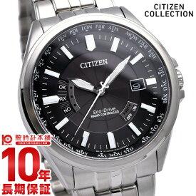 【対象ショップ限定クーポン配布中】 シチズンコレクション CITIZENCOLLECTION ソーラー電波 CB0011-69E [正規品] メンズ 腕時計 時計【24回金利0%】