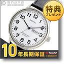 【ポイント10倍】シチズン レグノ REGUNO ソーラー KH5-412-90 [国内正規品] メンズ 腕時計 時計【あす楽】