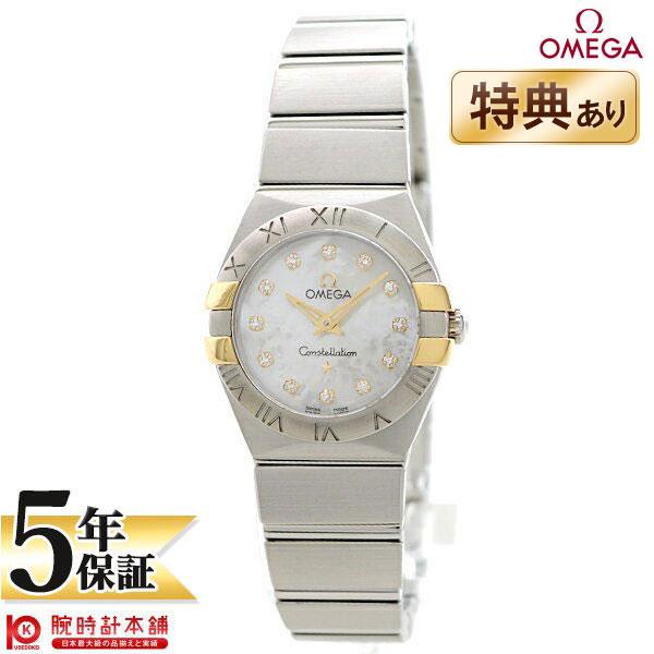 【ショッピングローン24回金利0%】オメガ コンステレーション OMEGA 123.20.24.60.55.006 [海外輸入品] レディース 腕時計 時計【あす楽】