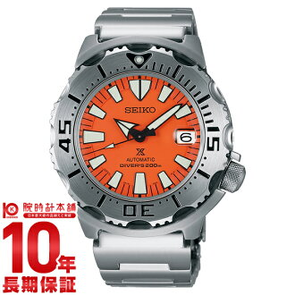 Seiko ProspEx PROSPEX SBDC023 mens watch watches