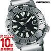 Seiko ProspEx PROSPEX scuba diver's SBDC025 men's