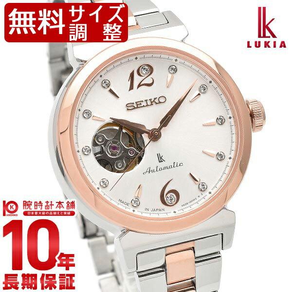 【最大1万円OFFクーポン!26日9:59まで】セイコー ルキア LUKIA メカニカル 10気圧防水 機械式(自動巻き) SSVM010 [正規品] レディース 腕時計 時計就職祝い 女性 プレゼント