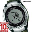 セイコー プロスペックス PROSPEX ソーラー 100m防水 SBEB017 [正規品] メンズ 腕時計 時計