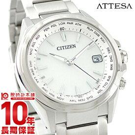 88fa27d1c5f119 シチズン アテッサ ATTESA ダイレクトフライト エコドライブ ソーラー電波 クロノグラフ ビジネス 人気 CB1070-56A