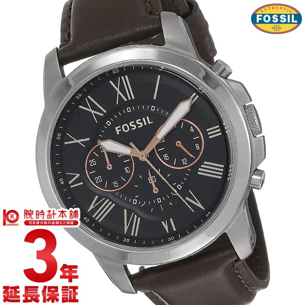フォッシル FOSSIL FS4813 [海外輸入品] メンズ 腕時計 時計
