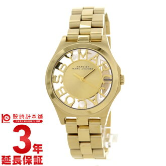 Mark by mark Jacobs MARCBYMARCJACOBS MBM3292 [overseas import goods] Lady's watch clock