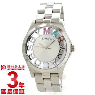 Marc by Marc Jacobs MARCBYMARCJACOBS MBM3262 ladies watch watches