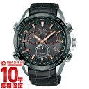 【12回金利0%】セイコー アストロン ASTRON GPS ソーラー電波 100m防水 SBXB023 [正規品] メンズ 腕時計 時計