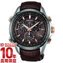 【12回金利0%】セイコー アストロン ASTRON GPS ソーラー電波 100m防水 SBXB025 [正規品] メンズ 腕時計 時計