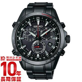 seikoasutoron ASTRON GPS太阳能电波100m防水SBXB031[国内正规的物品]人手表钟表