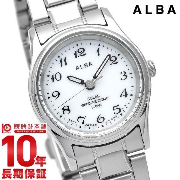 セイコー アルバ ALBA ソーラー 100m防水 AEGD539 [正規品] レディース 腕時計 時計(2018年4月末入荷予定)