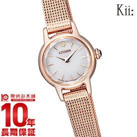 【28日まで店内最大ポイント38倍!】 シチズン キー Kii: エコドライブ ソーラー EG2992-51A [正規品] レディース 腕時計 時計