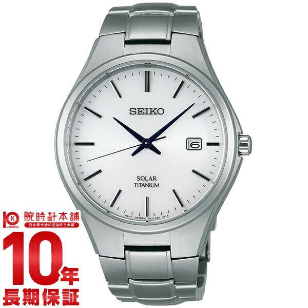 セイコーセレクション SEIKOSELECTION ソーラー 100m防水 SBPX073 [正規品] メンズ 腕時計 時計