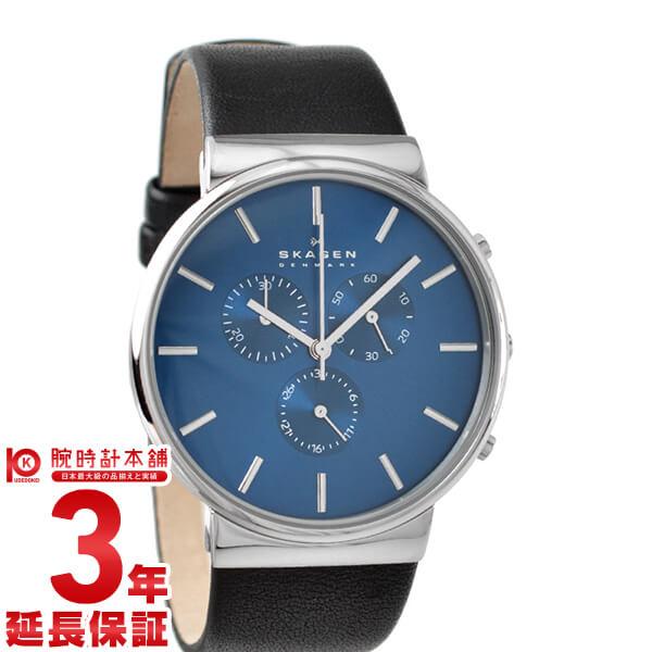 スカーゲン SKAGEN クロノグラフ SKW6105 [海外輸入品] メンズ 腕時計 時計【あす楽】