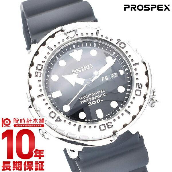 セイコー プロスペックス PROSPEX マリーンマスタープロフェッショナル ダイバーズ 300m防水 SBBN033 [正規品] メンズ 腕時計 時計【36回金利0%】【あす楽】