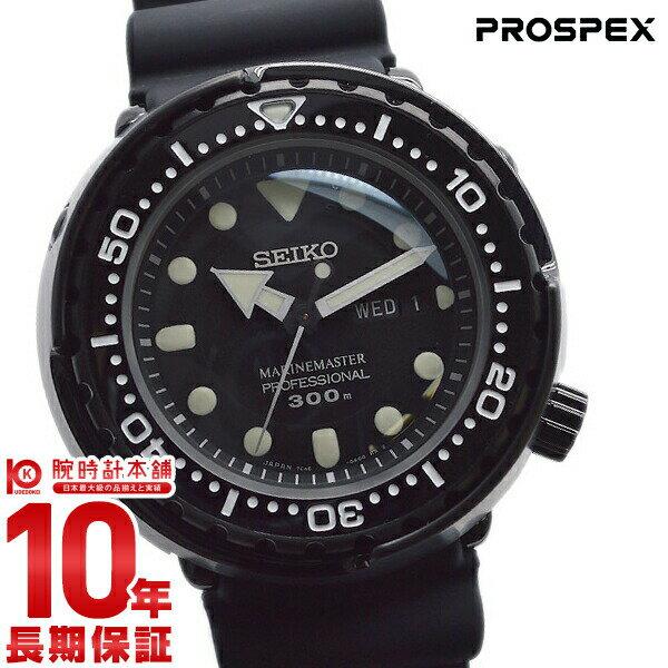 セイコー プロスペックス PROSPEX マリーンマスタープロフェッショナル ダイバーズ 300m防水 SBBN035 [正規品] メンズ 腕時計 時計【36回金利0%】【あす楽】