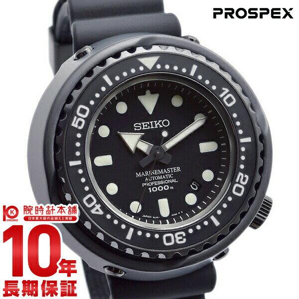 セイコー プロスペックス PROSPEX マリーンマスタープロフェッショナル ダイバーズ 1000m飽和潜水用防水 SBDX013 [正規品] メンズ 腕時計 時計【36回金利0%】【あす楽】